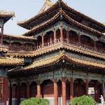 Lamatempel (Yonghegong)