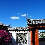 Photo de Nafuju Inn