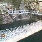 桃花谷的吊桥