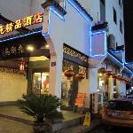 Photo de Huangshan Old Street Building Boutique Hotel