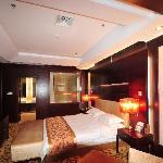 Foto de Yizhou Hotel