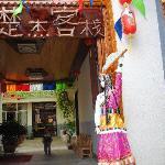 Dukezong Chujie Hostel