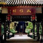 Kuil Wuhou