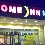 Photo de Home Inn Tianjin Binjiang Road