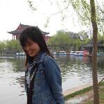Photo of Qujiangchi site Park