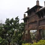 Photo de Huashang Hotel