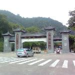 Xiqiao Mountain National Forest Park
