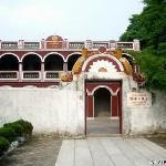 Museum Peringatan Kediaman Sun Yat Sen
