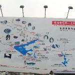 慈溪市鸣鹤-上林湖风景区