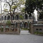 샤먼 구랑위 린시푸 공관 호텔