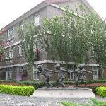 톈진 허핑 호텔