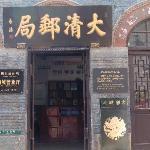 Zhoucun Ancient City
