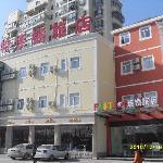 패스트 109 호텔 난징 티안유안