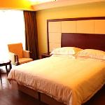 Foto de Vienna Hotel Beijing Huayuan