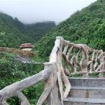 General Mountain in Zhaoqing Photo