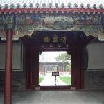 Bilde fra Tsinghua University