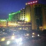 凯悦酒店外观夜景