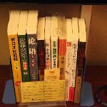 房间里的图书