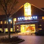 Baolong Thames Holiday Hotel Foto