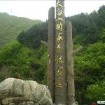 Taibaishan National Forest Park