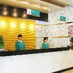 Jinjiang Inn (Weifang Xinhua Road) Foto