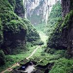 Chongqing Longshuixia Gap