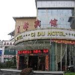 Photo of Cidu Hotel