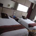 Emeishan Hotel
