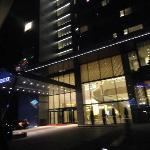 Photo of BEST WESTERN Premier Guro Hotel