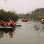 Zhongnan Grassland