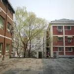 피아오 홈 인 베이징 왕푸징