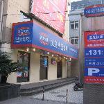 Photo de Hanting Express (Fudan University)