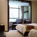 Photo of Tiedao Hotel