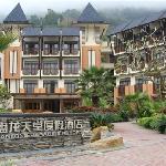 盘龙天堂度假酒店