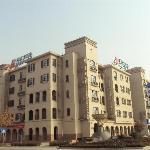 Jinjiang Inn Baoji Civic Center Foto