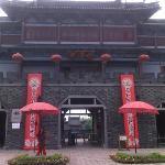 Foto de Wuxi Zhongshi Film Base