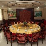 Photo of Jinyuan Hotel