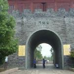 海宁盐官风情街的城墙