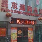Photo de Shengdongyuan Business Hotel