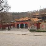 Anqiu Gongye Chang College