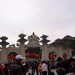 Weihai Xianguding Scenic Resort