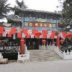 Foto de Zhanshan Temple