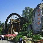 Chinese Folk Culture Village