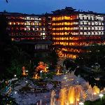 Fuyuan Guobin Hotel