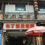 Foto de Pod Inn (Hangzhou Wushan Square)