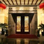 Scholars Hotel (Suzhou New District) Foto