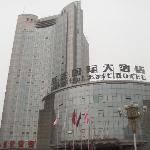 Photo of Beautiful East International Hotel
