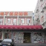 Pod Inn (Hangzhou Xihu Wenhua Square) Foto