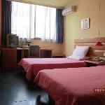 Photo de Home Inn (Guangzhou Xiao Xi Guan)