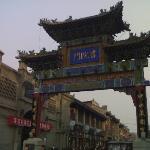 Photo of Shu Yuan Men ( Ancient Culture Street)